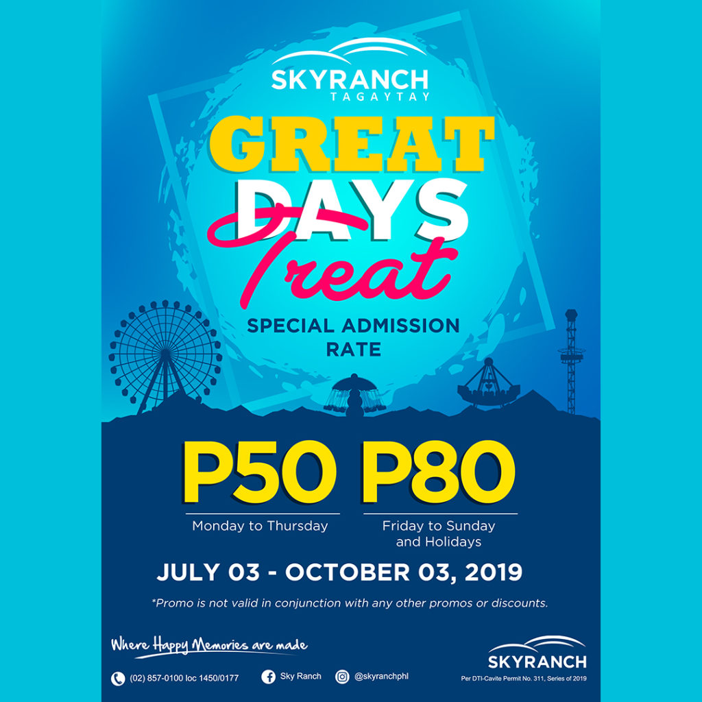 skyranch-admission-rate